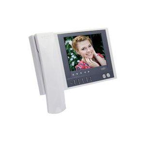Монитор видеодомофона VIZIT-M456C
