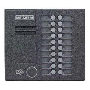 Блок вызова МК20.2 ТМ4Е