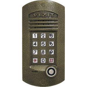 Блок вызова домофона БВД-311